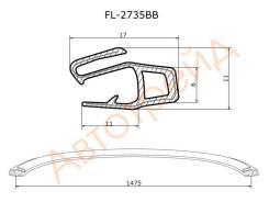 FL-2735BB FLEXLINE Молдинг лобового стекла VOLVO S80/V70/XC70 07-