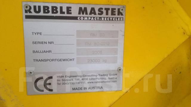 Австрийская дробилка rm-80 стационарная дробилка для пней
