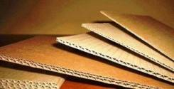 Продам картон лист 1200*1800*3мм 260 листов в наличаи