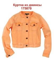 Куртки джинсовые. Рост: 146-152 см