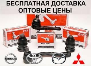 Тяга стабилизатора поперечной устойчивости. Toyota: Corolla Verso, Corolla Levin, Curren, Allion, Porte, Corolla II, Corolla Runx, Echo, Scepter, RAV4...