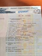 ГАЗ Волга. Продажа ПТС