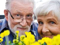 Обьявление для пожилых бабушек и дедушек