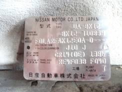 Nissan March. Птс ниссан марч