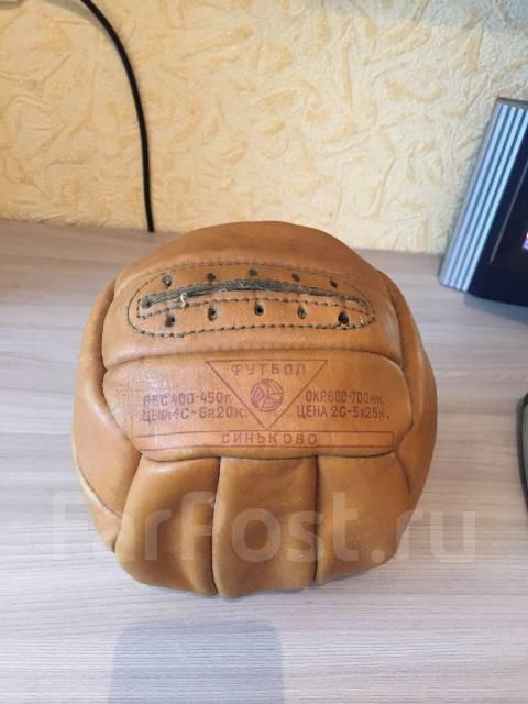 Футбольный мяч ссср купить немецкие клейма