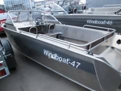 Windboat. Год: 2014 год, длина 4,70м., двигатель подвесной, 60,00л.с., бензин