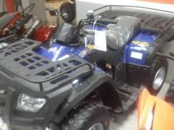 Armada ATV 250. исправен, есть птс, без пробега