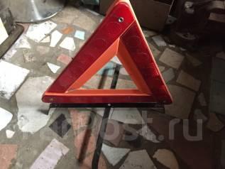 Знаки аварийной остановки.