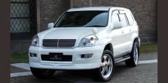 Накладка на бампер. Toyota Land Cruiser Toyota Land Cruiser Prado. Под заказ