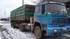Лиаз. Зерновоз тягач с Работой, 25 000кг., 4x2