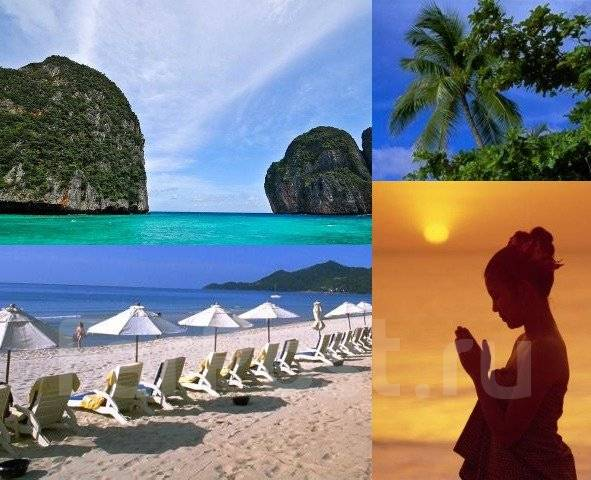 Отдых в тайланде владивосток туры в тайланд eyufkj