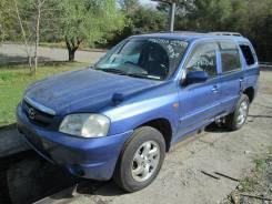 Крыло переднее/левое-2001г Mazda Tribute  EPEW