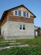 Недостроенный 2-х эт. дом, вода, свет во Владивостоке. Улица Полуденная 4, р-н Трудовое, площадь дома 100 кв.м., централизованный водопровод, электри...