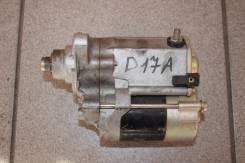 Стартер. Honda Stream Honda Civic Двигатель D17A
