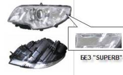 Фара. Skoda Superb, 3T, 3T5 Двигатели: CDAB, CCZA, EA390, CFHC