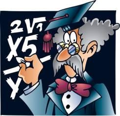 Репетитор по математике. Качественная подготовка!