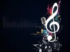 Певцы.