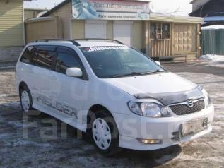 Губа. Toyota Corolla. Под заказ