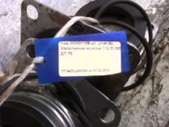 Продаю уплотнение каретки ДТ-75