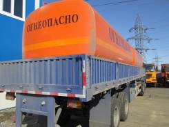 Cimc ZJV9400DY. Полуприцеп бортовой CIMC, 40 000 кг.