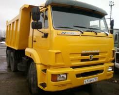 Камаз 65115. 2012 г. в., 11 760 куб. см., 15 000 кг.