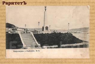 Оригинал: Открытка Владивосток 1904 год