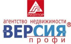 Услуги в сфере недвижимости г. Уссурийска.
