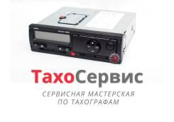 """Тахографы VDO DTCO 3283 с установкой """"под ключ"""" и карты водителя"""