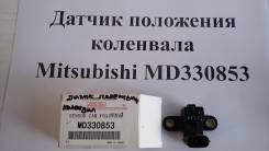 Датчик положения коленвала. Mitsubishi: Dingo, Lancer Cedia, Lancer, Pajero iO, RVR Двигатели: 4G63, 4G64