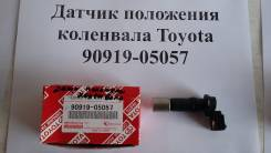 Датчик положения коленвала. Toyota: Hilux Surf, IS350, RAV4, Sienna, Aurion, Hilux, IS300, GS450H, Land Cruiser Prado, Highlander, Crown, Tacoma, GS30...