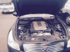 Цилиндр главный тормозной. Nissan Skyline, V36, PV36, NV36, KV36 Двигатели: VQ35HR, VQ37VHR, VQ25HR