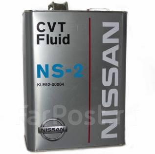 Nissan. Вязкость CVT Fluid NS-2, синтетическое