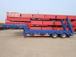 Liangshan Hengtong. Прицеп-трайлер Liangshan Dongyue csq9393tdp, 40 000 кг.