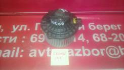 Мотор печки Toyota Crown #S14#