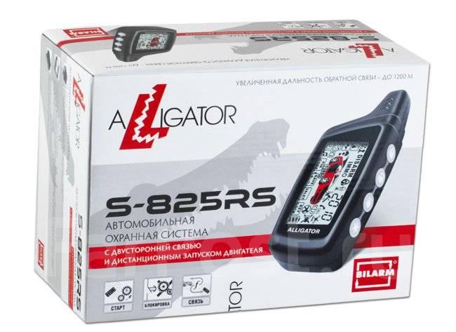 Alligator s 750rs сигнализация инструкция
