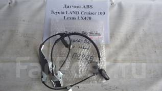 Датчик abs. Toyota Land Cruiser, FZJ100, HDJ100, HDJ100L, HDJ101, HDJ101K, UZJ100, UZJ100L, UZJ100W Lexus LX470, UZJ100 Двигатели: 1FZFE, 1HDFTE, 1HDT...