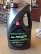 Лукойл Genesis Premium. Вязкость 5w30, полусинтетическое