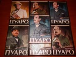 Детектив Пуаро , 57 фильмов