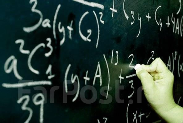 Решение контрольных по математике физике Чертежи по черчению  Решаю контрольные и проверочные работы задачи и тесты по математике ГИА программы до 10 класса тест 100 руб задача 25