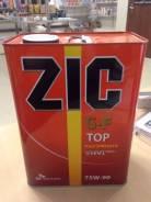 ZIC. Вязкость 75w90
