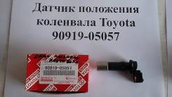 Датчик положения руля. Toyota: Harrier, Vellfire, Crown Majesta, Highlander, Land Cruiser Prado, Tundra, RAV4, Mark X, Previa, FJ Cruiser, Land Cruise...