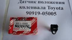 Датчик положения коленвала. Toyota: Dyna, Hiace, Land Cruiser, Crown Majesta, Toyoace, Hilux Surf, Grand Hiace, Land Cruiser Prado, Regius Ace, Mark I...