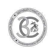 Звукооператор. Искра, креативная группа. Проспект 100-летия Владивостока 57б