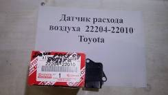 Датчик расхода воздуха. Toyota: RAV4, Crown, Camry, FJ Cruiser, Ipsum, Hilux Surf, Echo Verso, Yaris, Land Cruiser, Corolla Fielder, Porte, Succeed, S...