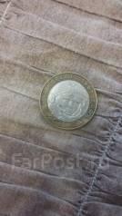 Продам или поменяю монету Гагарин БИМ СПМД