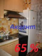 3-комнатная, улица Парис 28. о. Русский, агентство, 60 кв.м.
