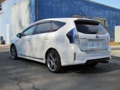 Губа. Toyota Prius a, ZVW41, ZVW40