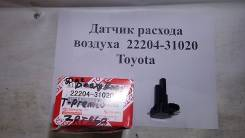 Датчик расхода воздуха. Toyota: Previa, Crown, Matrix, Premio, Corolla, Crown Majesta, Blade, Highlander, Sienna, IS250, Estima, Yaris, Alphard, Allio...
