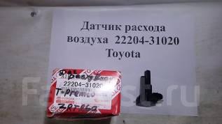 Датчик расхода воздуха 22204-31020 Toyota. Расходомер воздуха. новый