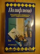 Полифлюид-защита от влаги о осушения поверхностей